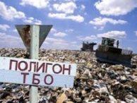 Проблемы утилизации макулатуры в России