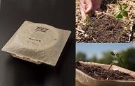 Производство с упаковкой, которую можно посадить